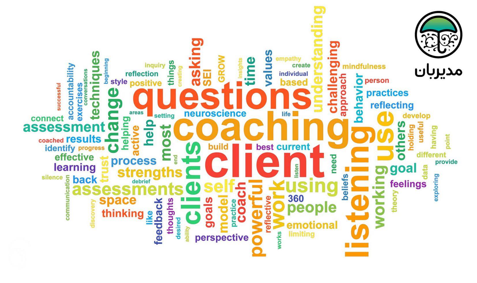 مربیگری کسبوکار چیست؟