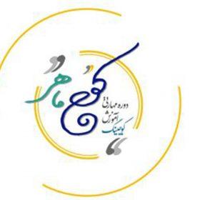 coache-maher-logo